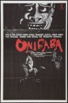 31 Days of Films and Frights – Day 28: Onibaba