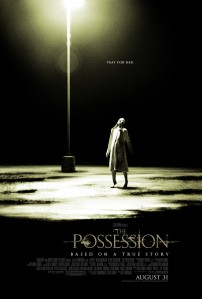 possession_ver2_xlg